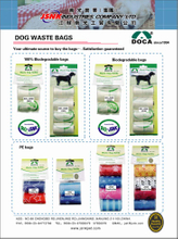 Dog Waste Bag
